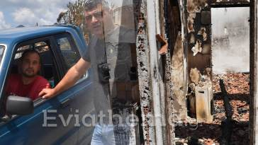 Φωτιά στην Εύβοια: Πυροσβέστης