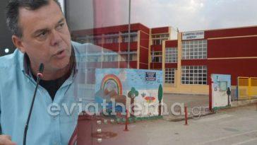 καταργήσεις σχολικών μονάδων στο Δήμο Κύμης - Αλιβερίου