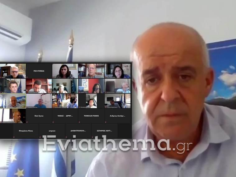 ΠΕΔ Στερεάς Ελλάδας πυρόπληκτων Δήμων