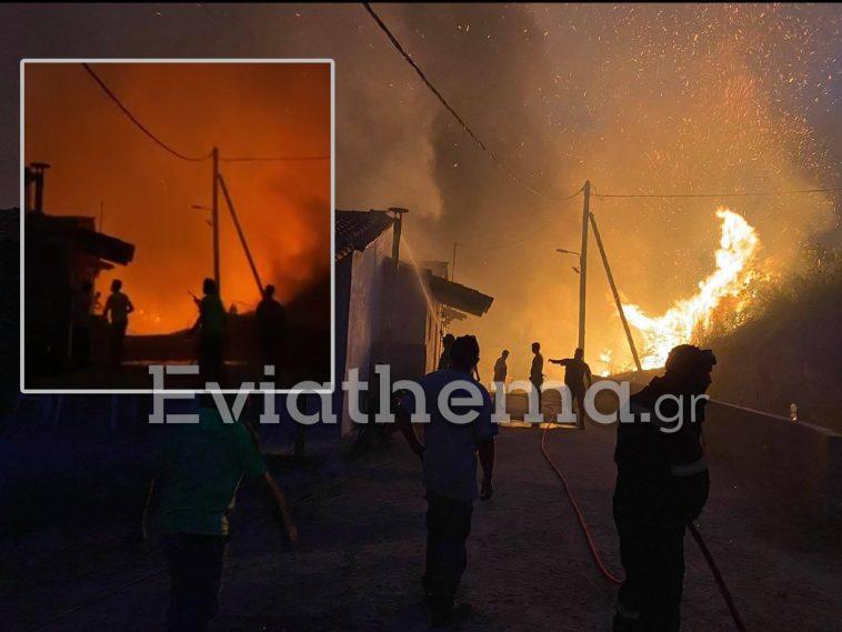 Ελληνικά φωτιά