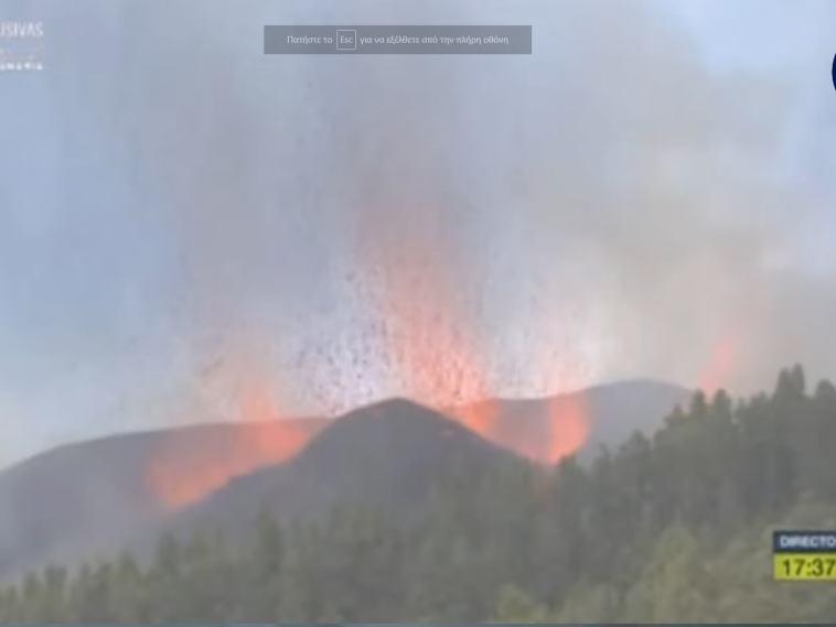 Έκρηξη ηφαιστείου στην Ισπανία