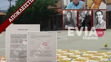 Αλιβέρι παρέμβαση αντιπολίτευσης σχολείο Αϊ Γιάννη