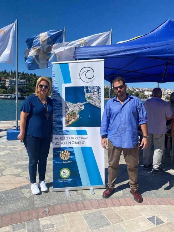 Έκθεση Οίνου κι Αποσταγμάτων του Δήμου Χαλκιδέων