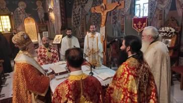 Μητροπολιτικού Ιερού Ναού Αγίου Δημητρίου Χαλκίδος