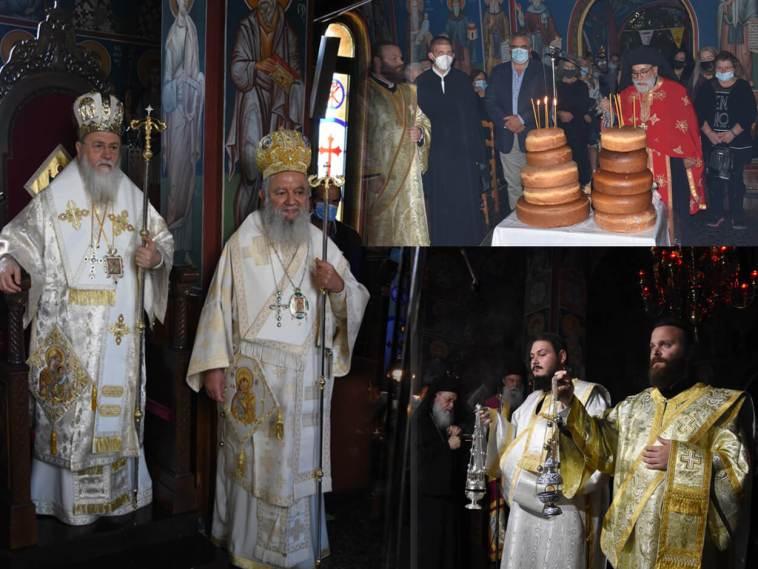 Μονή Παναγίας Γοργοεπηκόου Ψαχνών