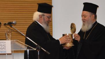 Αποστολικής Διακονίας της Εκκλησίας της Ελλάδος στην Ιερά Μητρόπολη Χαλκίδος