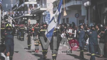 Δήμος Διρφύων Μεσσαπίων εορτασμός της 28ης Οκτωβρίου