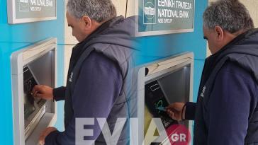 Ψαχνά: Σε λειτουργία το νέο ATM στο Δημαρχείο