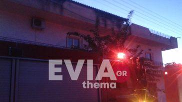 Ερέτρια Φωτιά σε σπίτι