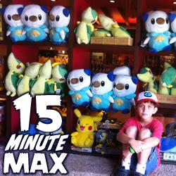 15-Min-Max-logo_small