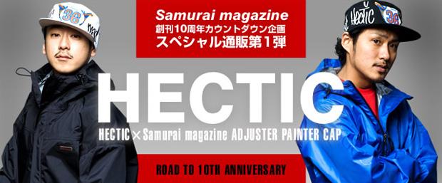 hectic-samurai-magazine-painter-cap-2
