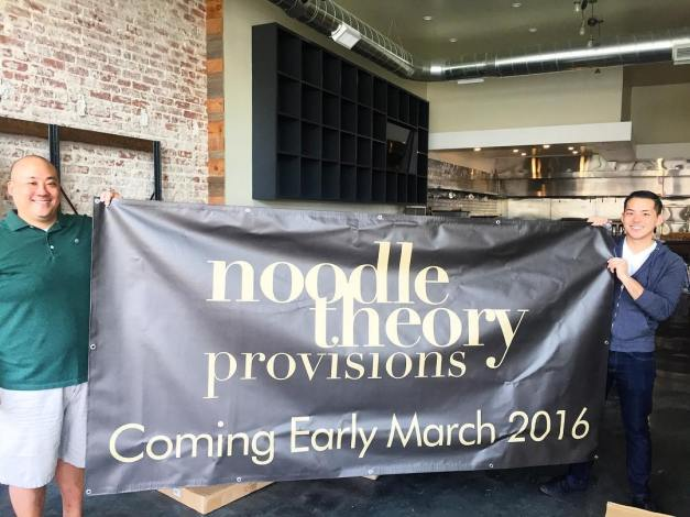 noodle-theory-provisions