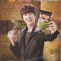 (PICS) 120624 A-STAR Magazine July issue – Kyuhyun