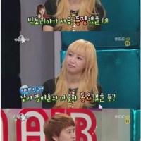 "Victoria F(X) :""Kyuhyun adalah Teman Terdekatku"""