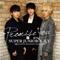121218 Super Junior K.R.Y 'Promise You' album cover [3P]