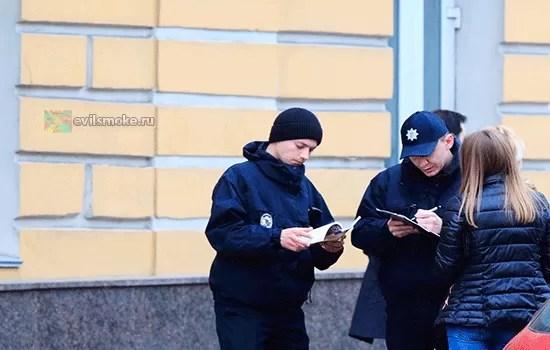 foto-kurenie-v-ukraine-shtrafyi