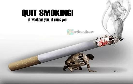 Курение убивает