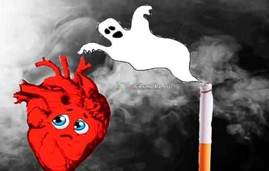 Фото - Сердце, привидение и сигарета