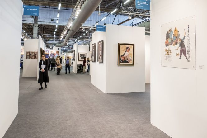 Skoto Gallery