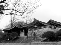 namsangol seoul south korea
