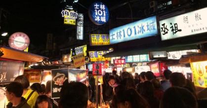 Shilin night markets