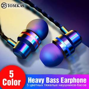 Wired Headphones 3.5mm In Ear With Mic Stereo Headset Earphones & Headphones cb5feb1b7314637725a2e7: Black Box (No Earphones) Earphones with Box Earphones with Box Earphones with Box Earphones with Box Earphones with Box Golden Red Rose Gold Silver