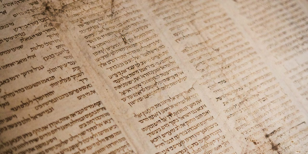 The Torah Case for Reparations: A Jewish View