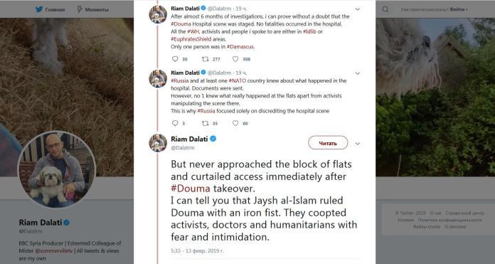 Riam Dalati Syria Douma Chemical Attack Staged Tweets