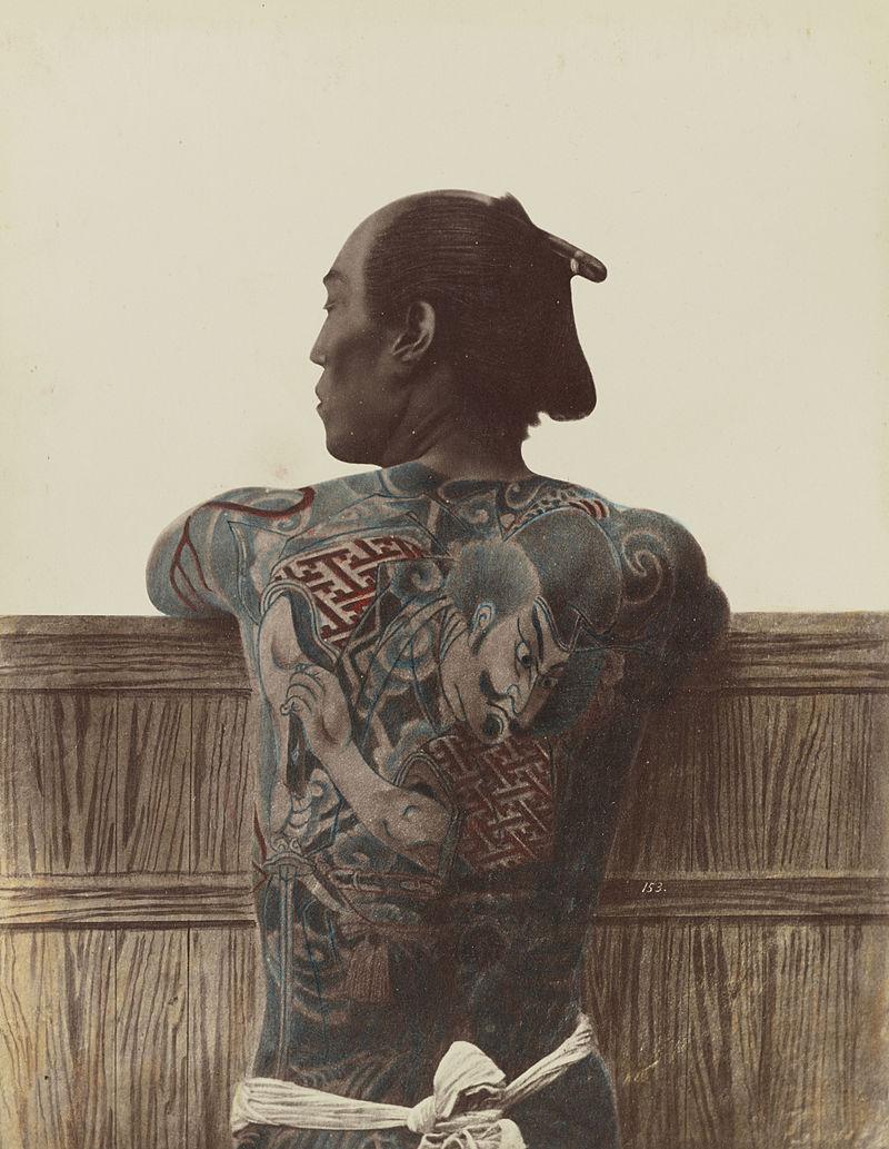 Japanese_Tattoo_by_Kimbei_or_Stillfried