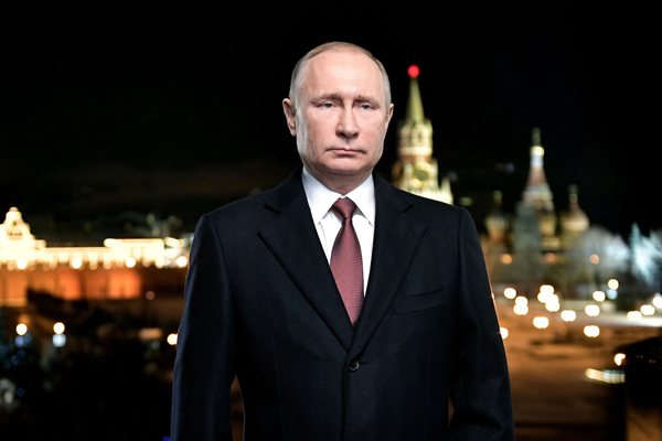 Putin-russia-constitution