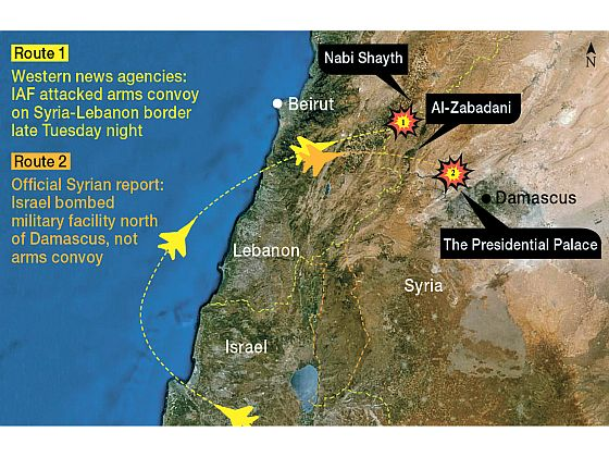 haaretz-map-syria-strike