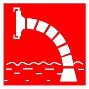 F 07 Пожарный водоисточник