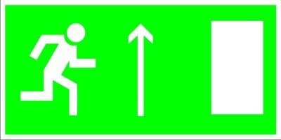 Е 11 Направление к эвакуационному выходу прямо
