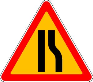 временный знак 1.20.2 Сужение дороги с права
