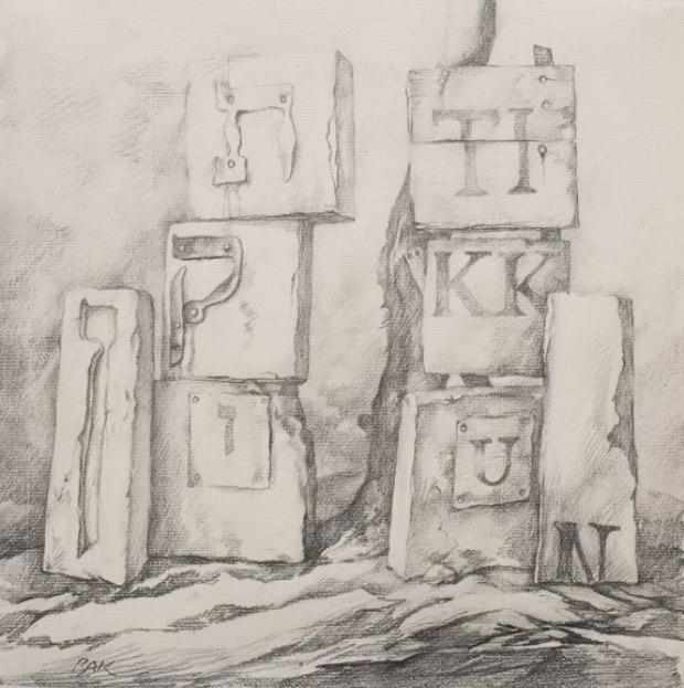 samuel bak 058 Холокост в еврейских картинах Самуила Бака (Samuel Bak)