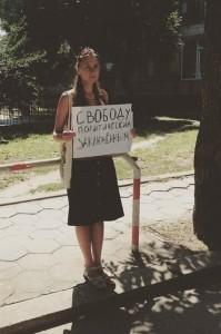 Ксения Вахрушева е руски опозиционен и природозащитен активист и журналист, постоянно установен във Варна. Именно възможността за репресии от страна на руските власти я кара да напусне родината си. Фото: Наталия Денисова