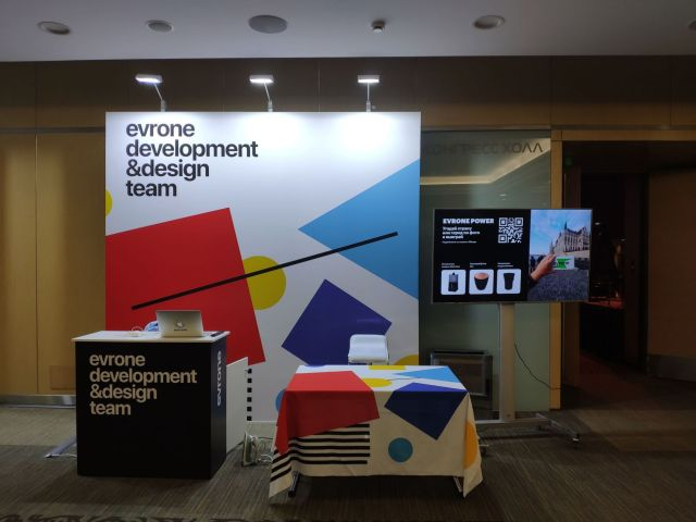 evrone conference stand
