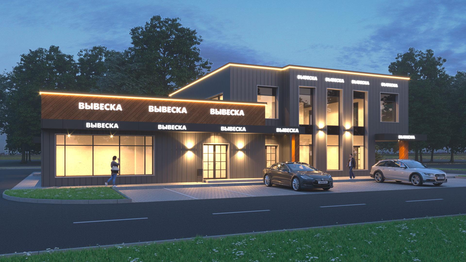 Общий вид здания с ночной подсветкой