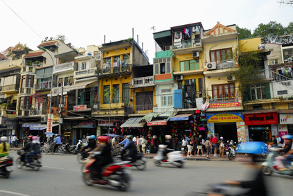 Виетнамски език