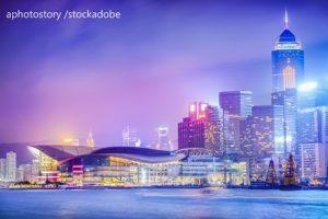 Хонконг / Hong Kong – Дума на деня – EVS Translations