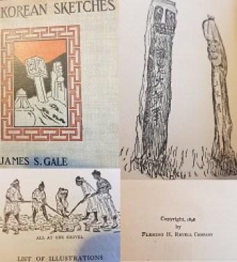 Рядко издание от 1898 г. на Щрихи от Корея (Korean Sketches) на Джеймс Скарт Гейл, част от Книжния музей на EVS Translations