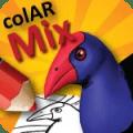 colARMix-icon-1024x1024