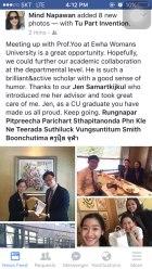 태국 교수 방문 2016