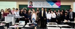 201705신촌, 젊음과 활력의 컬처 밸리 문석진 서대문 구청장 초청강연