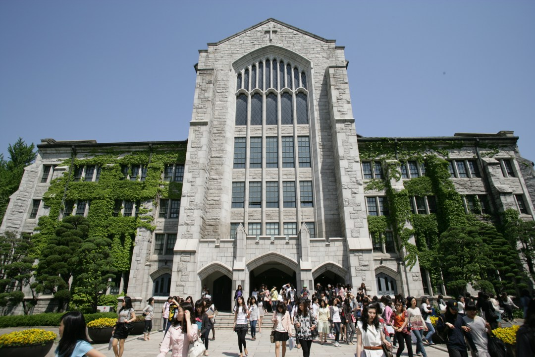 Ewha Foundation Scholarships