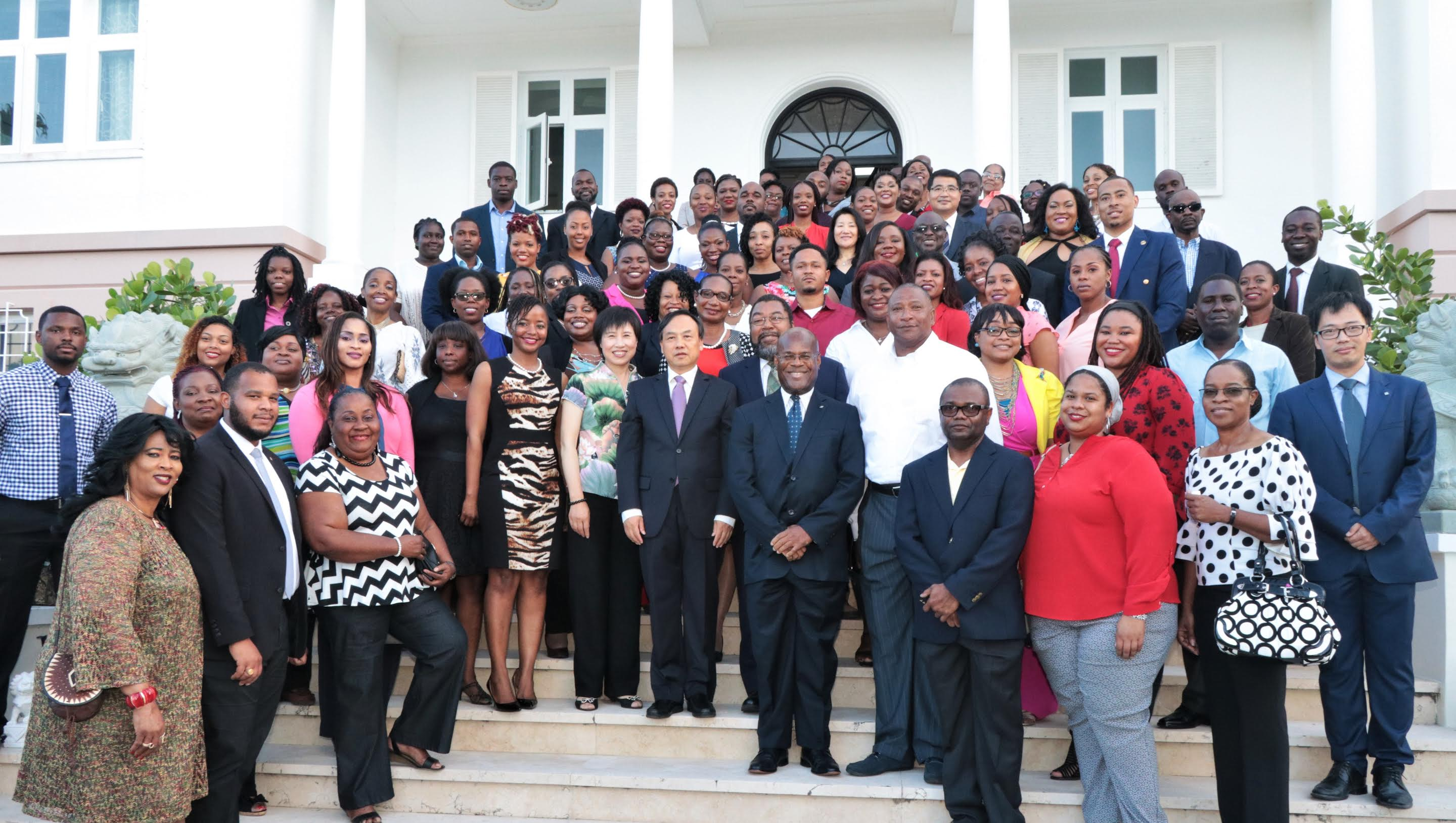 Chinese Embassy holds reception for past Bahamian scholars, course participants