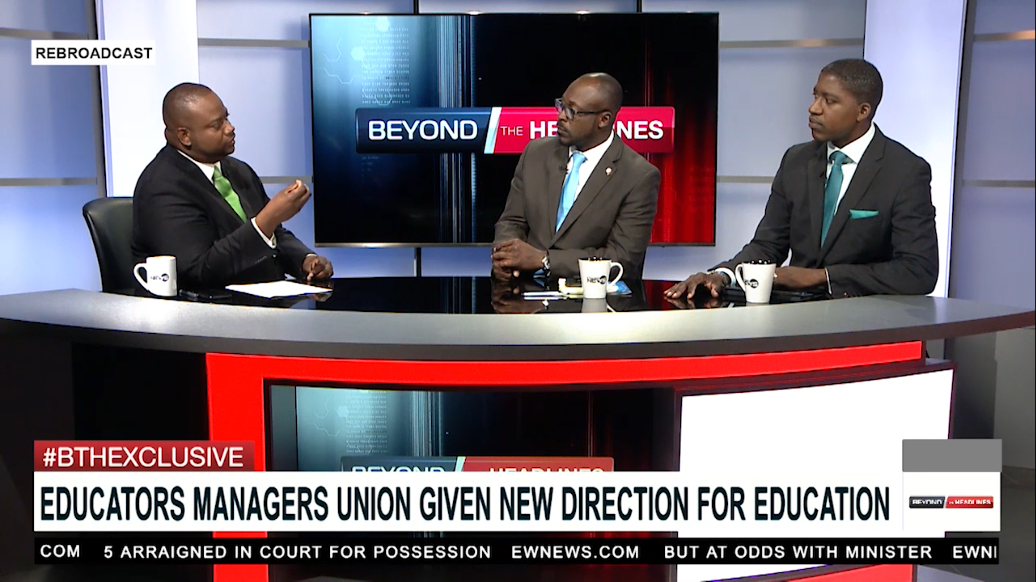 Educators Managers Union respond to national curricula revision mandate