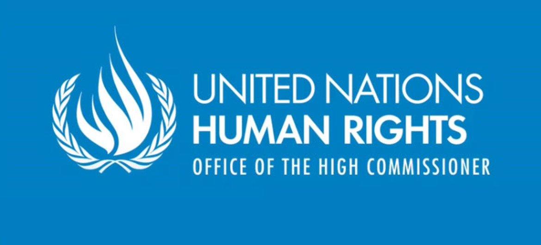 UN agency: Halt Haitian deportations