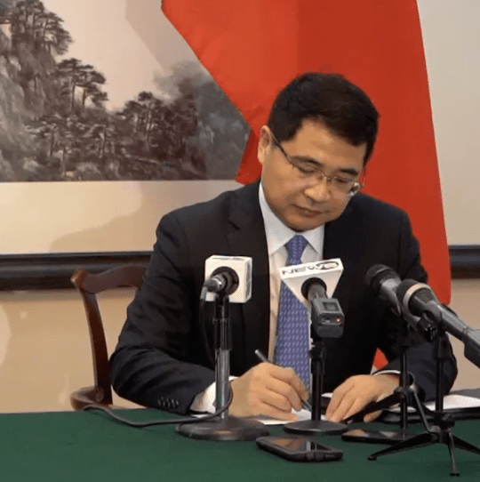 China sending medical supplies to The Bahamas