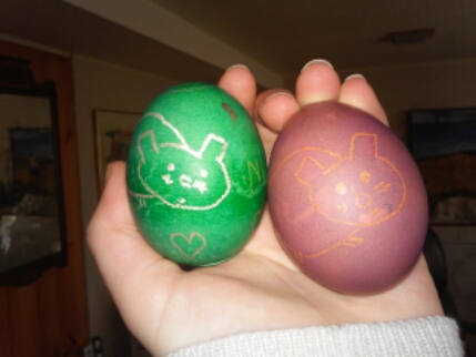 Happy Easter! (3/4)